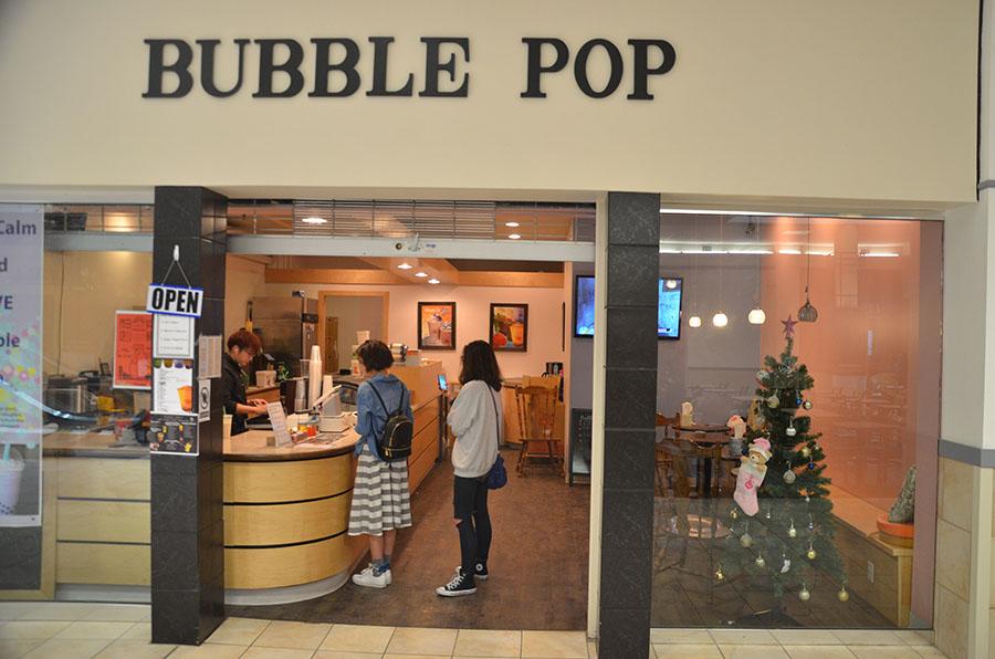 Bubble+Pop+5