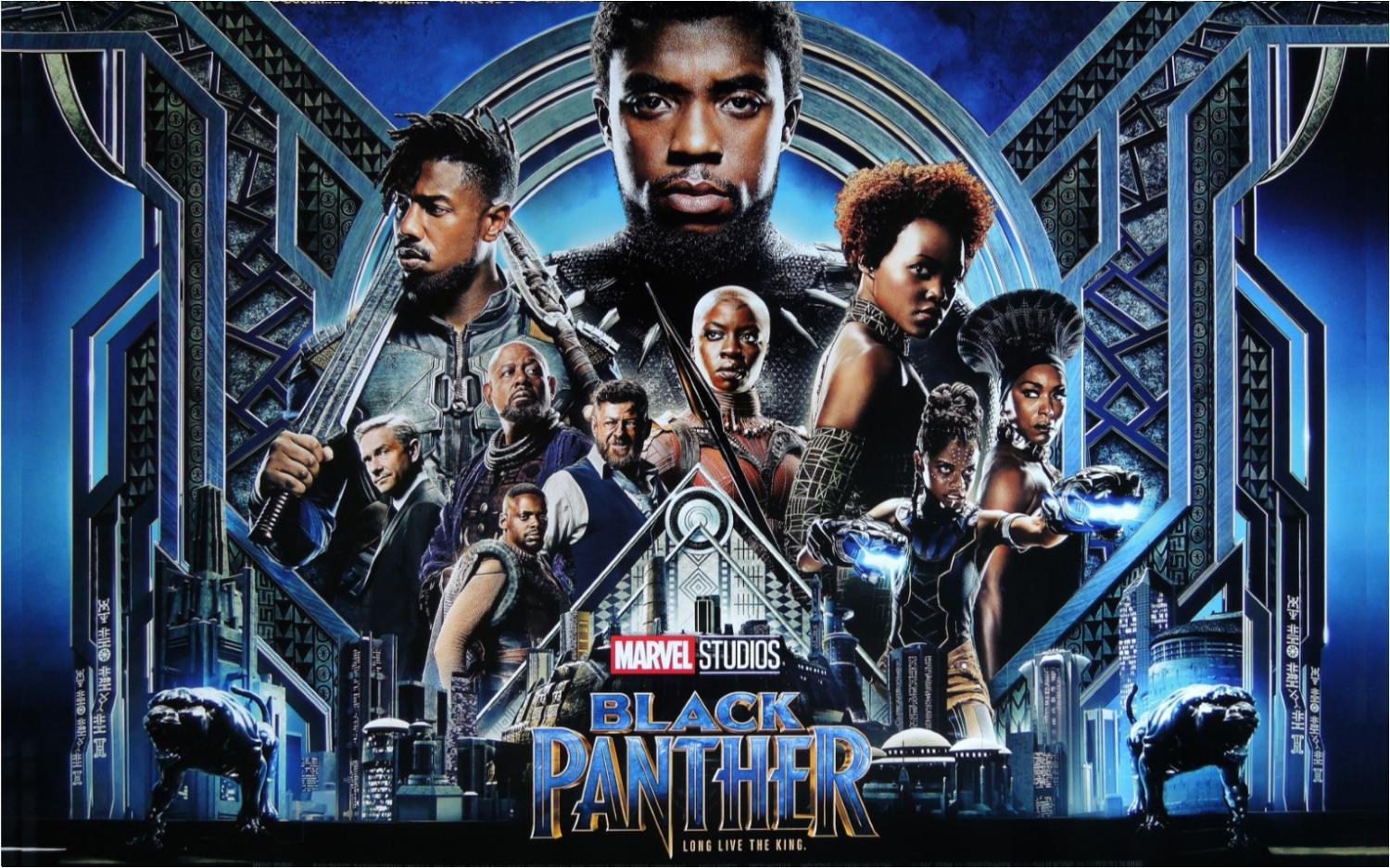 The first released poster of Black Panther